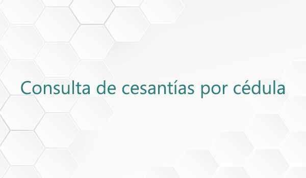 consulta de cesantías por Cédula